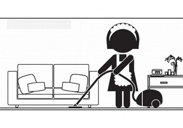 job-advertisements-for-foreign-maids-in-asia